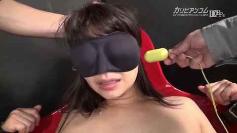 Akubi Yumemi -  Of Kawai Girl In Prison