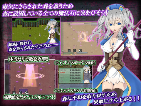 Priestess In Training Sahnia - Rpg Game