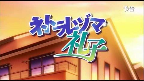 Mouryou no Nie BAD END  Vol.02