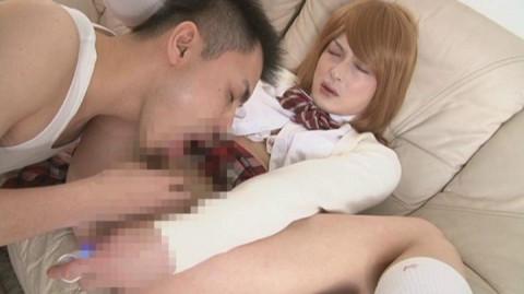 Compliant Otokono Uniform Torture 3 - Asian Sex