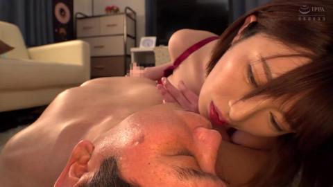 Tsujii Honoka