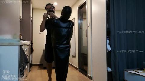 The maids taut sleeping bag