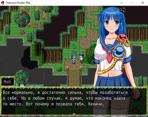 Treasure Hunter Mai Охотник за Сокровищами Май RU