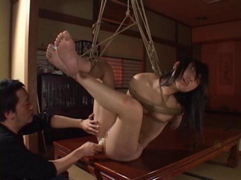 Nawate Basket Of Castigation