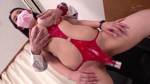 Yoshine Yuria part 1