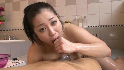 Minako Komukai On Bath