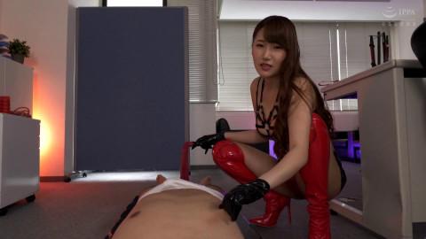 Breaking In Office - Honoka Mihara