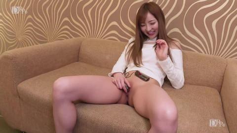 Anri Kizuki - Debut Vol.65