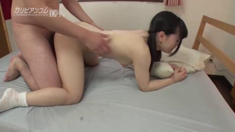 Kaede Aoshima - Spoiled Vol.30. Kawaii  And Pervert Stepfather