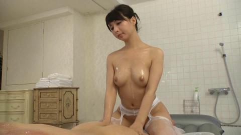 Elly Massage