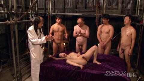 Sex Cult Part2