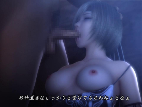 Yuffie to etchi - 3d HD Video