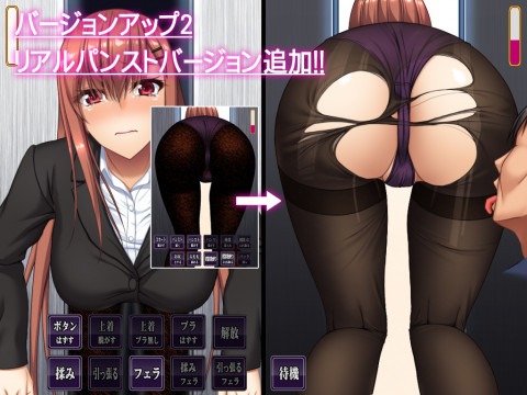 PL  Office Lady Who Looks Good in Stockings Gets Trapped in an Elevator Door