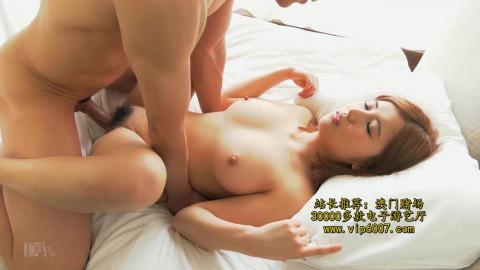 Ribon Shiiya