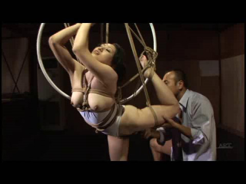 Play With Rope Leotard