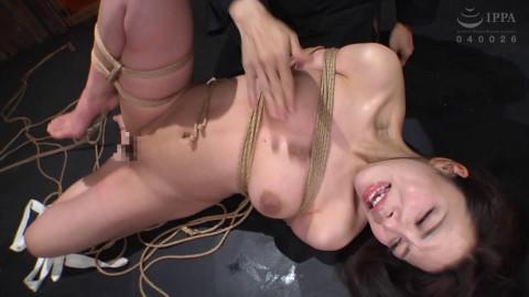 Extreme Bondage Experience 2 - Aimi Yoshikawa