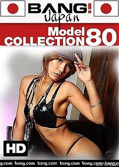Model Collection vol.80: Akiho Nishimura