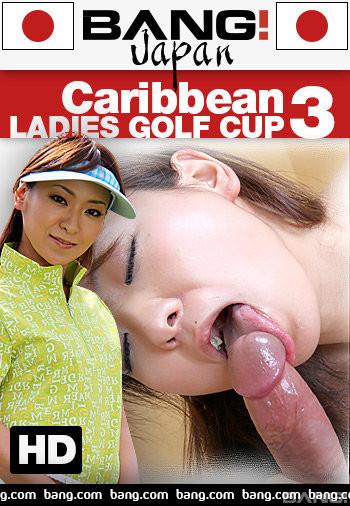 Bang! Japan - Caribbean Ladies Golf Cup Part 3 1080p