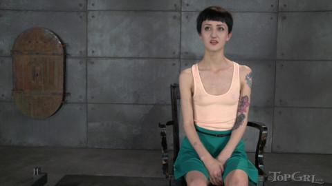 Narcissist: Cadence Cross, Elise Graves - BDSM, Humiliation, Torture