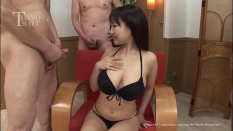 Karin Nishino - Plump Meat Urinal