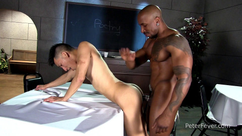 David Ace and Max Konnor - First Sight, First Taste