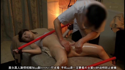 Monday, August 1, 2016  Confinement Oil Massage – To Cum With