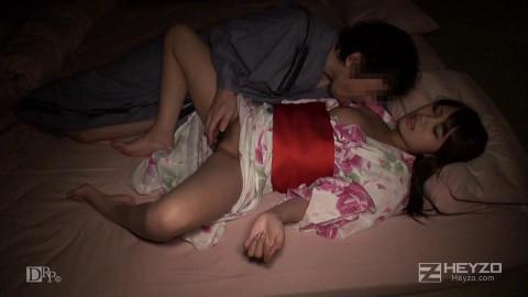 Hamars World2 Part 2 -Yukata Girl