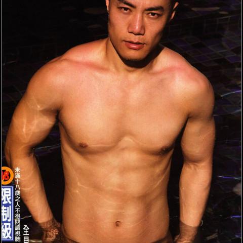 M1 Homo Oriental Fotos Collection!!