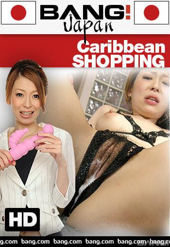 Caribbean Shopping 1080p