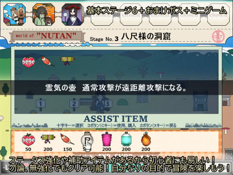 PL  Monster Fighter Boy Ashita  Battle at Oni-Castle  part 1