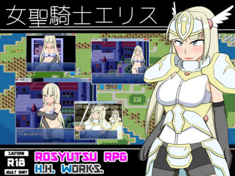 Holy Lady Knight Elis - Super Rpg Game