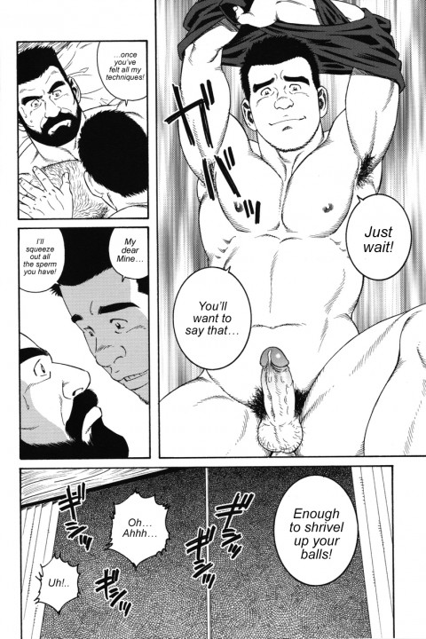 Collection of Gay comics Gengoroh Tagame