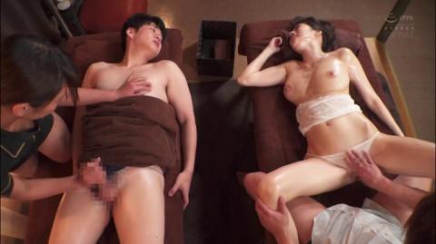 Pair Breast Breasting Esthetics