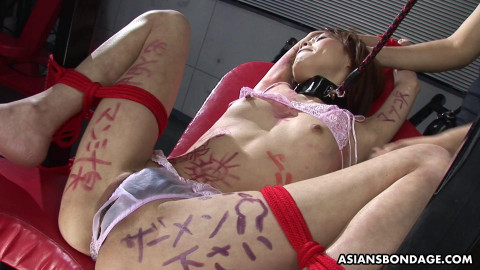 Asiansbondage - Jun 06, 2016 - Asian hottie Miina Yoshiwara enjoys in some really rough toying