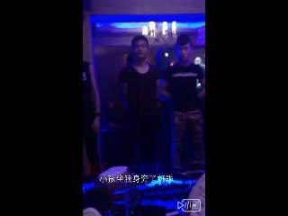 KTV Chinese Gay Boys
