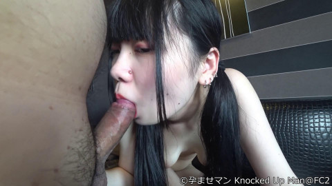 Japan Nakadashi