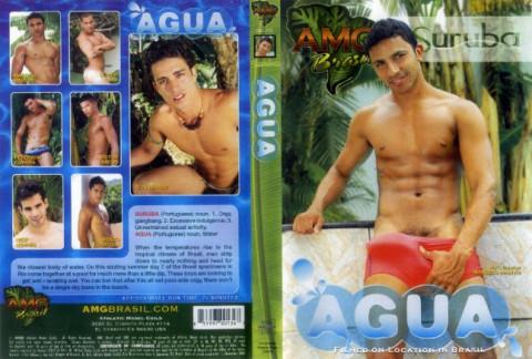 AMG Brasil - Suruba Aqua