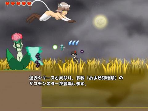 Demon Angel Sakura Vol.3 -The Gate Of Passport Ver.1.0.1.0