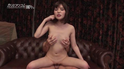 Yua Ariga Videos