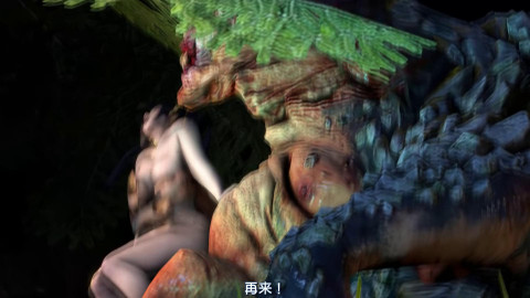 Nyotengu & Big Monster FHD