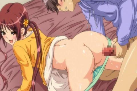 Shoukoujo The Animation Ep. 1