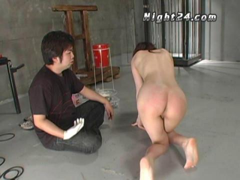BDSM # 24