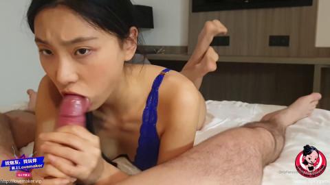 Chinese Cutie Spicygum
