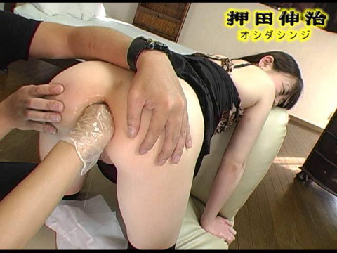 Asian BDSM part 25