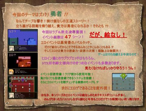 Spiral Legend IV Ver.1.10