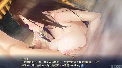 Bishoujo mangekyou