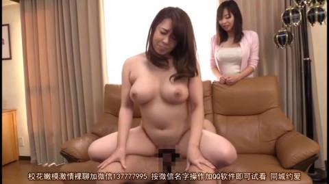 Kazama Yumi On Behalf Of