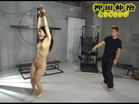 Asian BDSM part 51