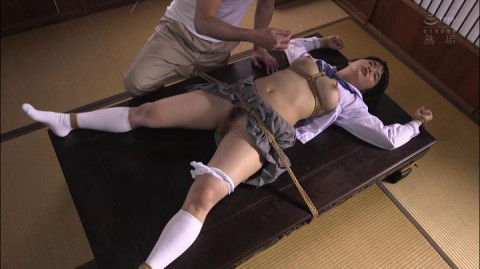 Uniform Bondage Training