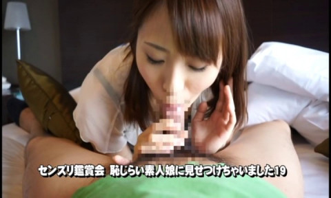 Mixed Bathing Joint Party That Cute Transsexual Must Not Have Boyfriend To Contend For Men